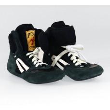 Обувь для борьбы (борцовки) РЭЙ СПОРТ
