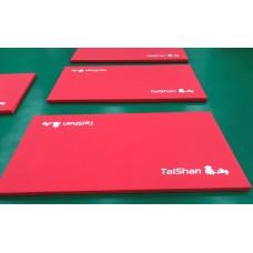 маты для дзюдо TAISHAN sport (сертификат IJF)