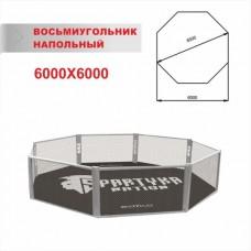 Восьмиугольник ММА НАПОЛЬНЫЙ 6,0х6,0м (диагональ 6,5 м)