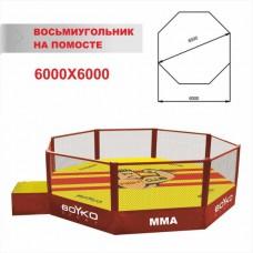Восьмиугольник ММА 6,0х6,0 м (диагональ 6,5 м), помост 0,35-0,6-1,0м